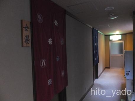 滝沢館-内湯11