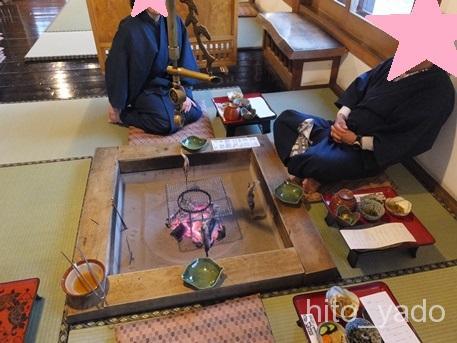 鶴の湯別館 夕食-8