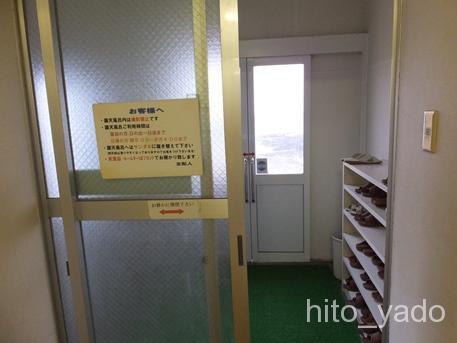 不老ふ死温泉-露天風呂19