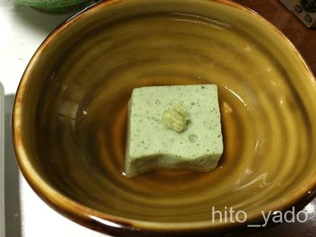 蔦温泉-夕食25