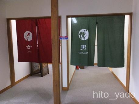 乗鞍高原温泉 ゆけむり館25