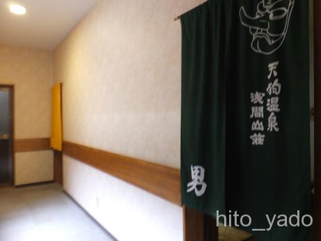 天狗温泉 浅間山荘16