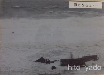 不老ふ死温泉-露天風呂4