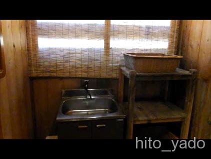 鶴の湯別館山の宿-風呂30