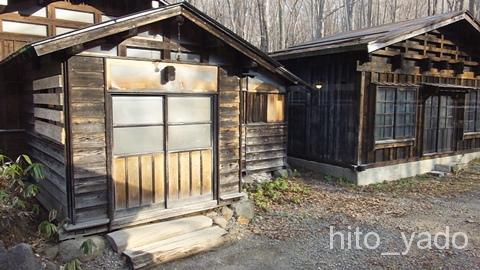鶴の湯別館 風呂14
