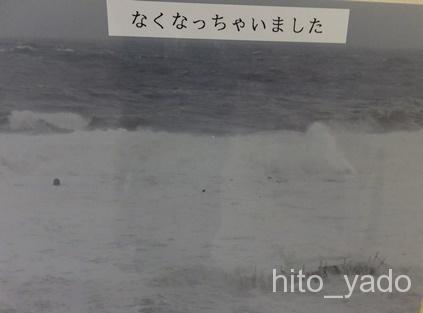 不老ふ死温泉-露天風呂6