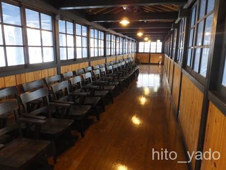 鶴の湯別館-部屋41