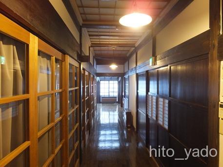 鶴の湯別館-部屋35