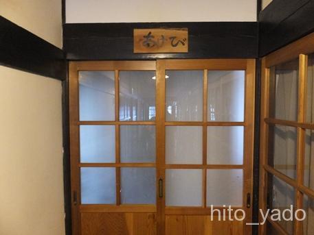 鶴の湯別館-部屋36