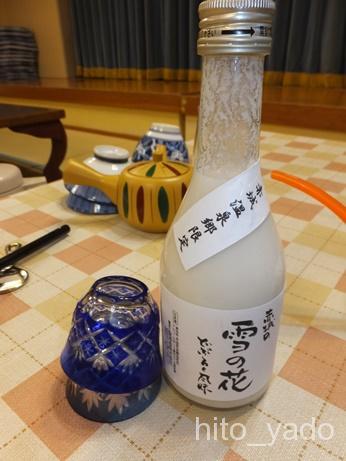 滝沢館-夕食13