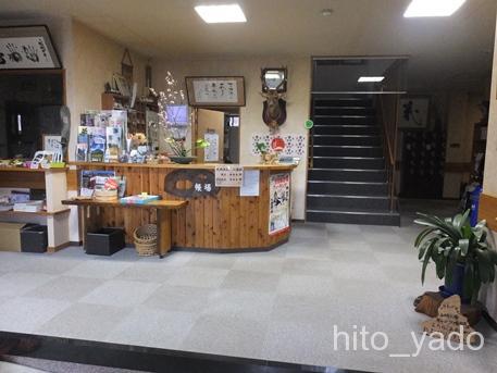 天狗温泉 浅間山荘26