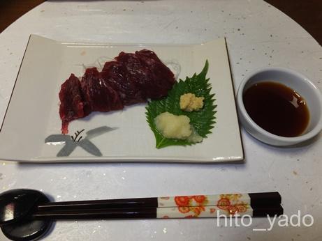 蔦温泉-夕食15