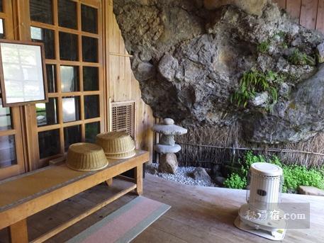 横向温泉 滝川屋 風呂14