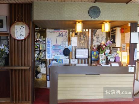 沓掛温泉 おもとや旅館-部屋17