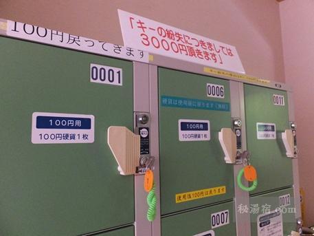 新鹿沢温泉 鹿鳴館11