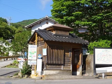 田沢温泉 有乳湯6