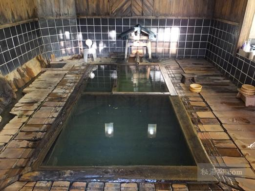 横向温泉 滝川屋 風呂10