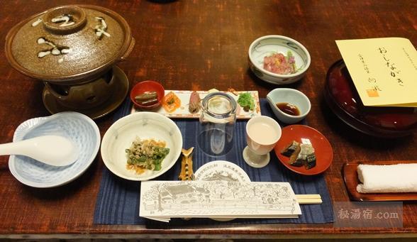 向瀧-夕食15