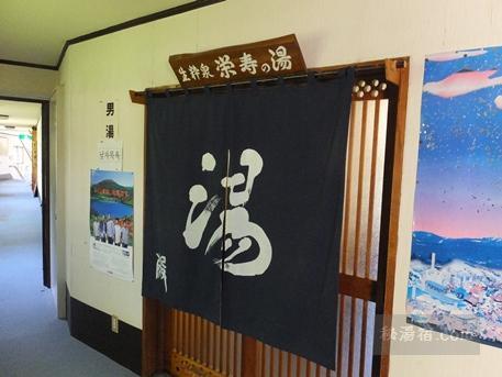中ノ沢温泉 大阪屋9