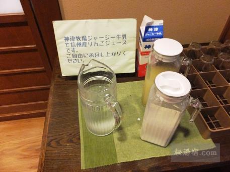 初谷温泉-朝食3