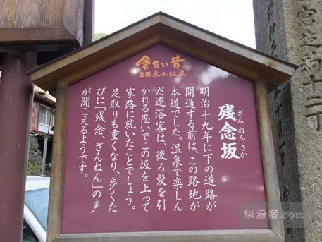 向瀧-部屋79