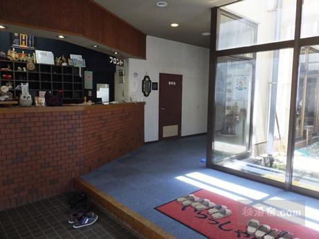 中ノ沢温泉 大阪屋3