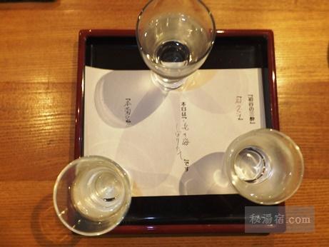 初谷温泉-夕食10