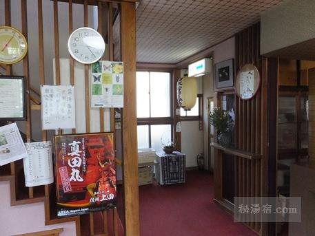 沓掛温泉 おもとや旅館-部屋5