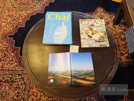 糠平温泉 中村屋-部屋51