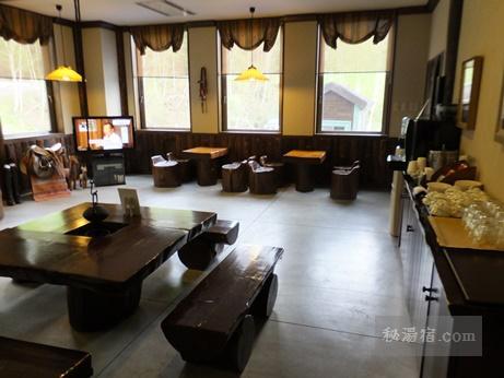 湧駒荘-本館風呂ユコマンの湯20