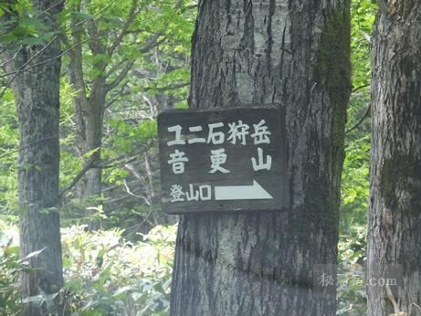 岩間温泉37