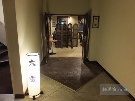 湧駒荘-夕食29