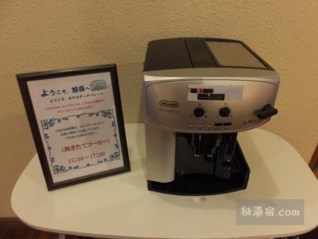 旭岳温泉 ホテルディアバレー-夕食4
