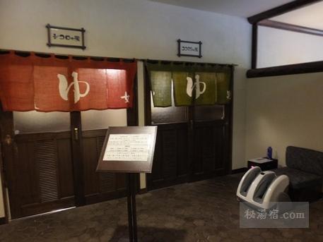 湧駒荘-本館風呂ユコマンの湯18