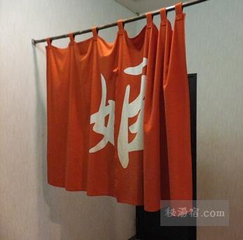 十勝岳温泉 凌雲閣29