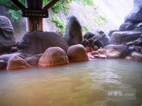 天人閣-姿岩の湯15