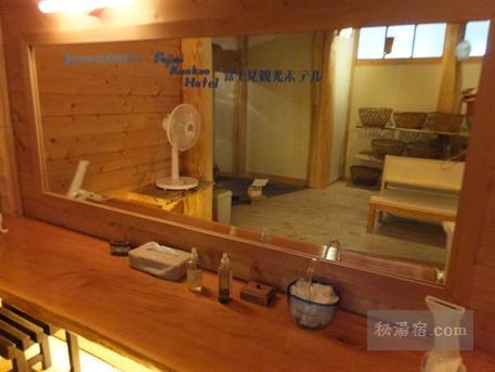 中村屋-風呂40