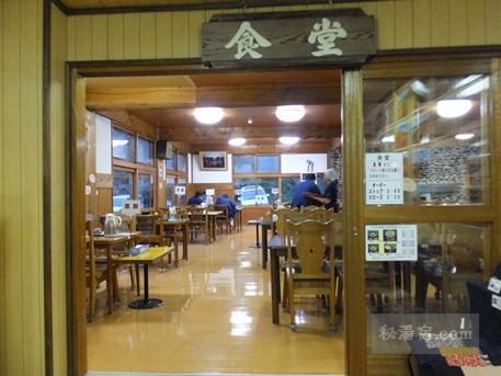 大雪高原山荘-夕食29