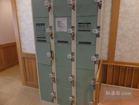 湯元白金温泉ホテル20