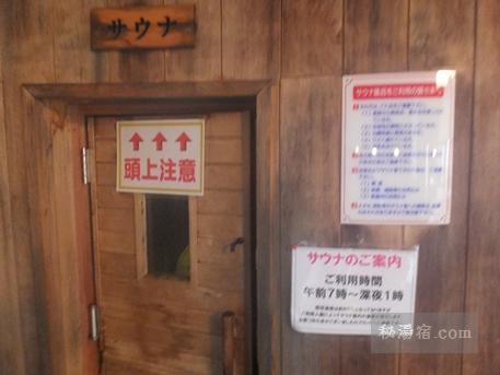 十勝岳温泉 カミホロ荘21