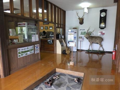 大雪高原山荘58