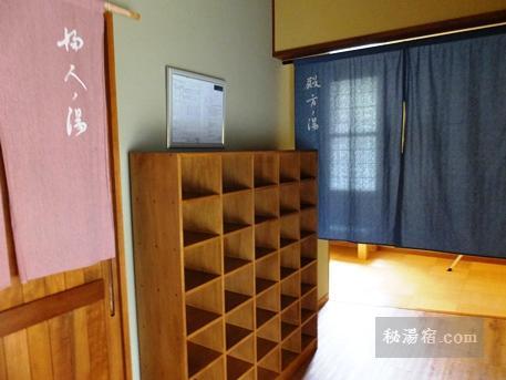 オンネトー 野中温泉 別館14