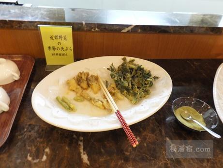 旭岳温泉 ホテルディアバレー-夕食17