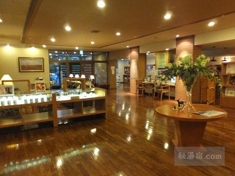 旭岳温泉 ホテルディアバレー-部屋44