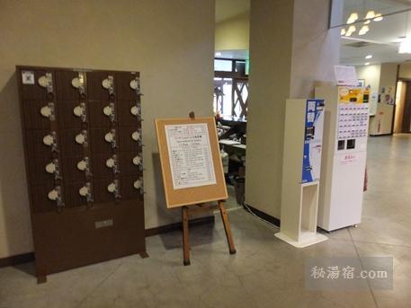 湧駒荘-本館風呂ユコマンの湯16