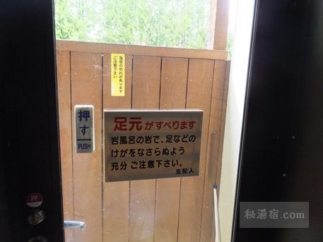 湯元白金温泉ホテル28