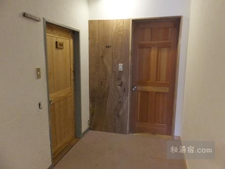 糠平温泉 中村屋-部屋37