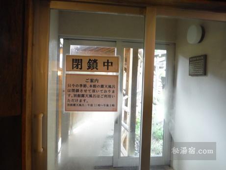 湧駒荘-本館風呂シコロの湯1