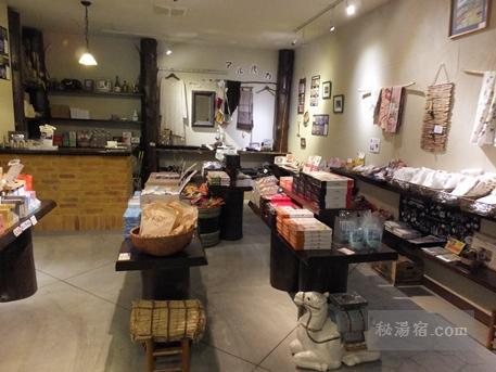湧駒荘-部屋36