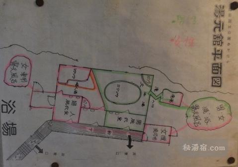 糠平温泉 湯元館7